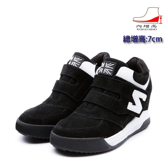 設計師鞋款♥與你時尚♥2016新款100%真麂皮女鞋 內增高 魔鬼氈 運動鞋