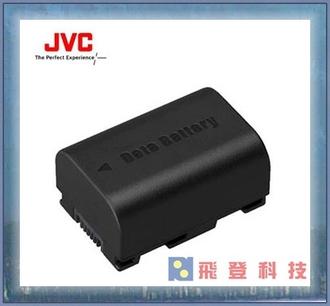 JVC BN-VG114 原廠DV高容量鋰電池