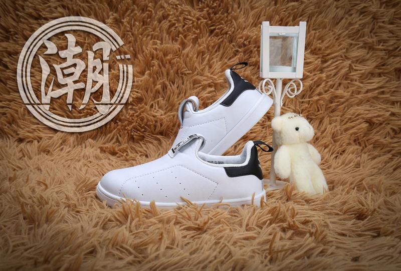 Adidas Stan Smith經典愛迪達史密斯系列 童鞋 白黑 大童鞋 漸變 學步 透氣 經典 百搭【T0073】潮