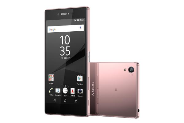 【贈背蓋+16G記憶卡+玻璃保貼】SONY XPERIA Z5 Premium E6853  旗艦手機 玫瑰石英粉色【葳豐數位商城】