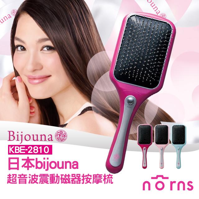 NORNS 【日本bijouna 超音波震動磁器按摩梳】小泉成器 KBE-2810 頭皮SPA按摩 花猴