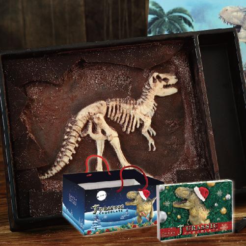 【聖誕版】恐龍化石巧克力(一盒$599)