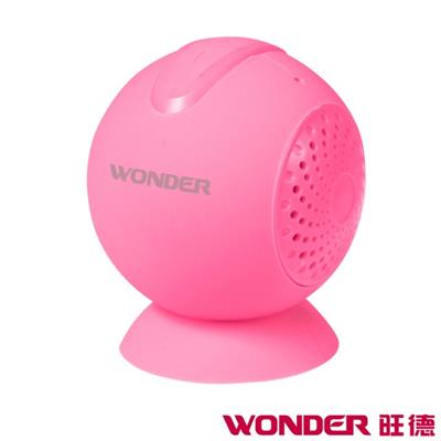 WONDER 旺德 WS-T003 吸盤式無線藍芽隨身喇叭/藍芽音響/擴音器/攜帶型喇叭【馬尼行動通訊】