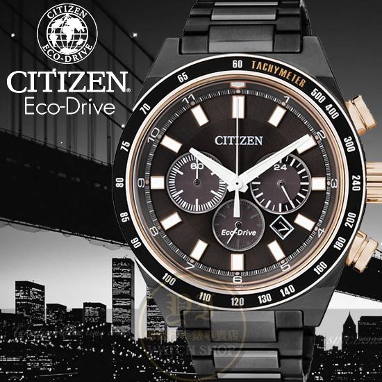 CITIZEN日本星辰Eco-Driver極限時刻計時腕錶CA4207-53H公司貨/光動能