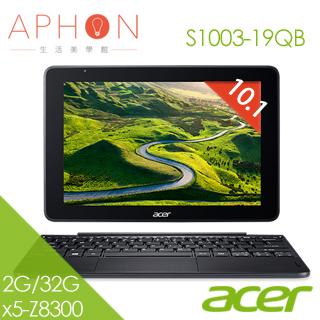 【Aphon生活美學館】ACER One S1003-19QB 10.1吋 四核心 變形平板筆電(x5-Z8300/2G/32G)-送acer環保筷+家樂福$200禮券