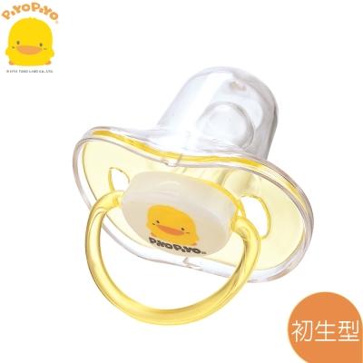 黃色小鴨 拇指型安撫奶嘴-初生型【德芳保健藥妝】