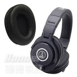 【曜德★預購】鐵三角 ATH-M40X / M50X 專用 替換耳罩 ★ 原廠公司貨