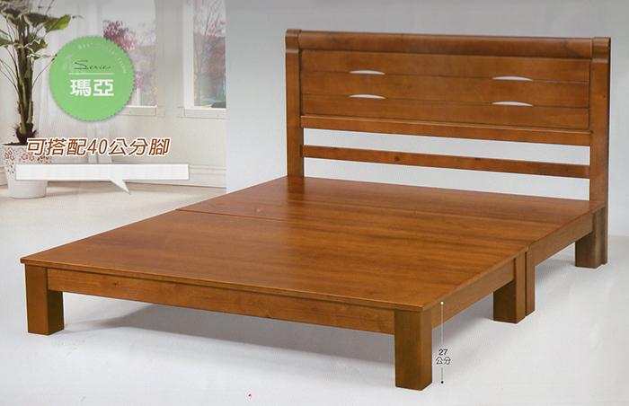 【尚品傢俱】K-SN-15-7 瑪亞實木3.5尺床頭片