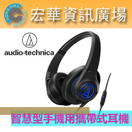 鐵三角 audio-technica ATH-AX5iS 智慧型手機用攜帶式耳機 (鐵三角公司貨)