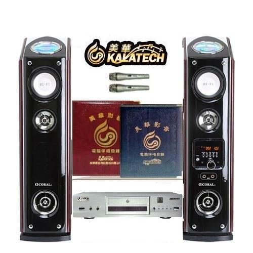 【美華卡拉OK伴唱機 K-889 歡唱組B】KTV歡唱劇院音響組 美華電腦點歌機 K889電腦伴唱機☆另可搭其他型號伴唱機