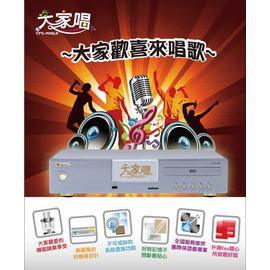 CPX-900LR金嗓電腦科技(股)公司卡拉OK伴唱機組合【CPX-900LR大家唱】KTV歡唱劇院音響組 金嗓電腦科技(股)公司卡拉OK伴唱機CPX-900LR大家唱電腦伴唱機+AV-39擴大機+EWM-6328麥克風+P-450喇叭☆另可搭其他型號伴唱機 金嗓電腦科技(股)公司卡拉OK伴唱機CPX-900LR【伴唱機舊機換新機活動開跑】
