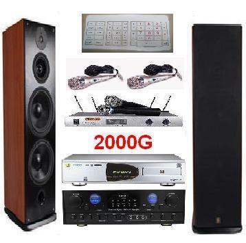 音圓B-500卡拉OK伴唱機 音圓伴唱機組合 免運費☆【音圓 B-500】音圓卡拉OK伴唱機組合B-500 大容量2000GB+AK-8856擴大機+EGL-1062喇叭+EWM-R92無線麥克風+EDM-622有線麥克風X2+無線鍵盤X1 卡拉OK點歌機B-500★音圓電腦伴唱機B-500 音圓卡拉OK伴唱機B500