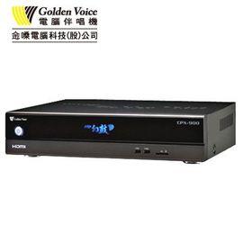 【金嗓電腦科技(股)公司卡拉OK伴唱機 CPX-900MD 幻鼓】電腦伴唱機 2000GB HDMI高畫質輸出 可搭專屬點歌APP 卡拉OK點歌機CPX900MD
