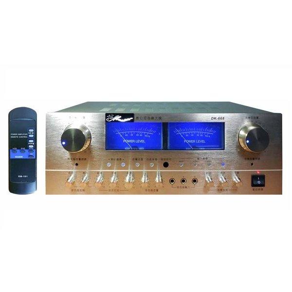 卡拉OK綜合擴大機 Musical音樂家頂級大功率DK668/DK-668數位迴音卡啦OK綜合擴大機 伴唱機擴大機 音響擴大機品牌推薦☆另可搭配其他型號伴唱機音響組