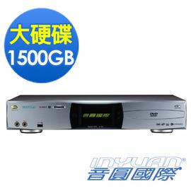 【音圓卡拉OK伴唱機S-50 】大容量1500GB 首創雙抽式SATA硬碟介面 【伴唱機舊換新活動實施中】