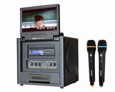 【順風99行動卡拉OK機 SF-252】+ DVD播放器 + USB/SD插槽 (歡唱升級型) SF252【舊換新活動開跑】