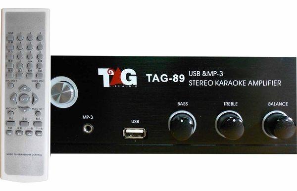 卡拉OK擴大機 擴大機TAG-89 / TAG89卡拉OK伴唱機綜合擴大機 台灣製立體聲 擴大機支援USB、MP3、MP4播放 擴大機 卡拉OK擴大機☆另可搭配其他型號伴唱機音響組