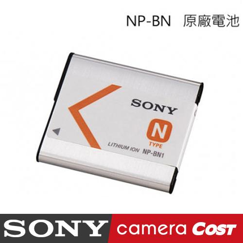 ★爆殺最低價出清★【爆殺5折清倉】SONY NP-BN BN 智慧型鋰電池 原廠電池 裸裝