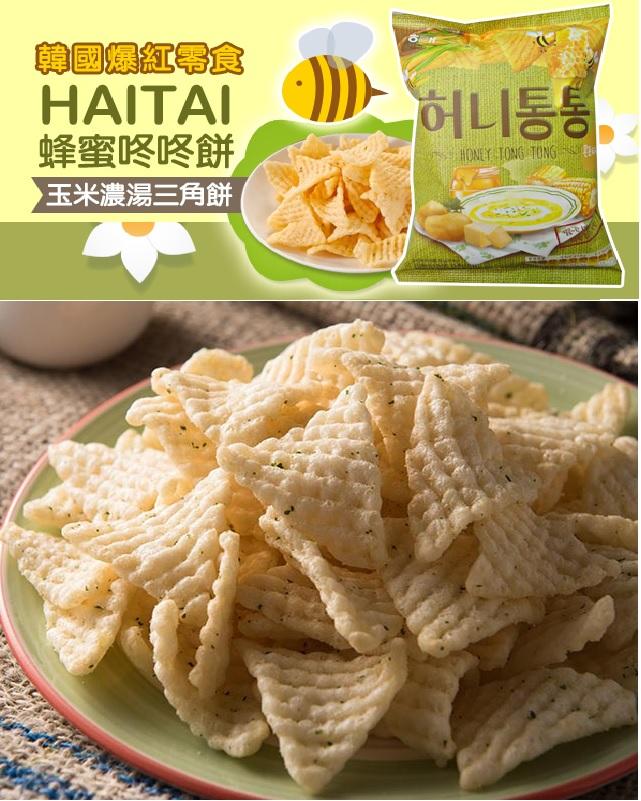 有樂町進口食品 韓國超人氣 海太玉米濃湯咚咚餅65g Honey Butter Chip 88010196060830