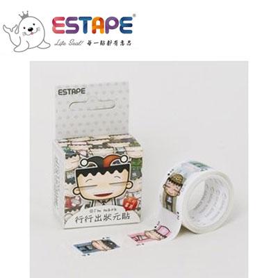 王佳膠帶 ESTAPE 馬克直拉式系列PM2537X行行出狀元貼/ 盒