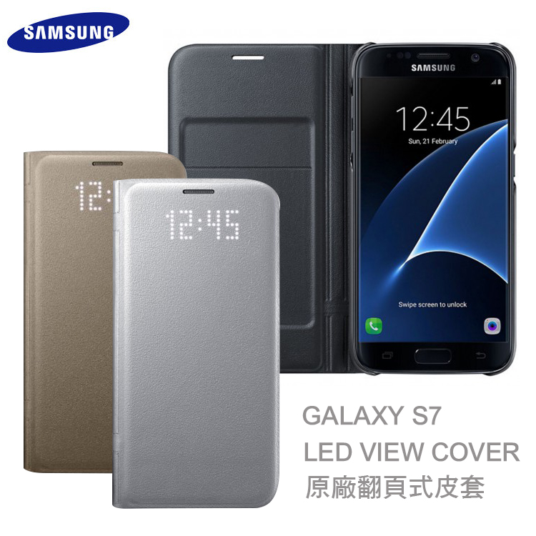 Samsung Galaxy S7 SM-G930 原廠 LED 皮革翻頁皮套/星炫顯示保護套/智能保護套/電池蓋皮套/保護殼/保護套