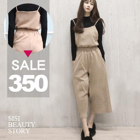 SISI【E6009】韓版毛呢寬鬆細肩吊帶背心上衣+鬆緊腰七分寬管褲套裝組