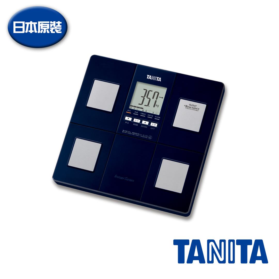 TANITA體組成計BC706,日本原裝進口,限量加贈專用提袋及TANITA計步器PD635