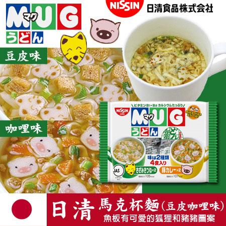 日本 日清杯麵 Nissin 馬克杯麵 (豆皮咖哩味) 狐狸豆皮 豬豬咖哩 隨身泡 杯麵 94g 進口泡麵【N100362】