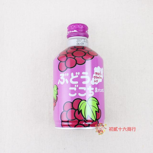 【0216零食會社】JA_葡萄汁蘆薈果食飲275ml