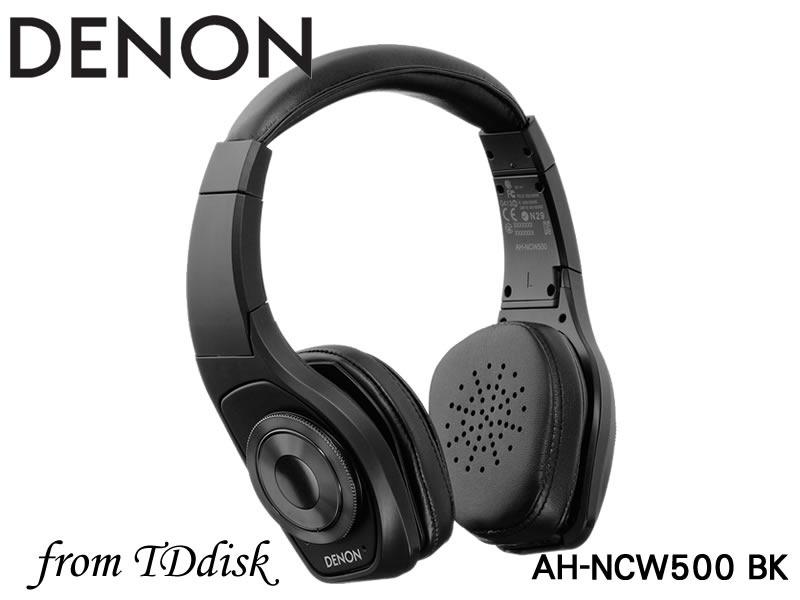 志達電子 AH-NCW500  DENON AH NCW500 新一代旗艦級主動抗噪/藍芽/藍牙 耳罩式耳機 [公司貨] For Apple Android 門市開放試聽