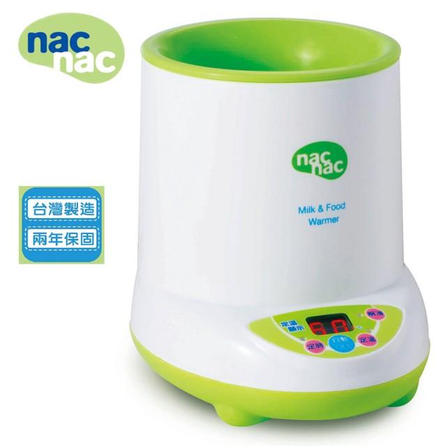 【愛寶媽咪】nac nac 微電腦多功能溫奶器(UC-0031)