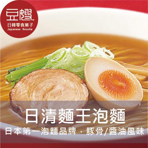 【豆嫂】日本泡麵 日清麵王包麵(單包)
