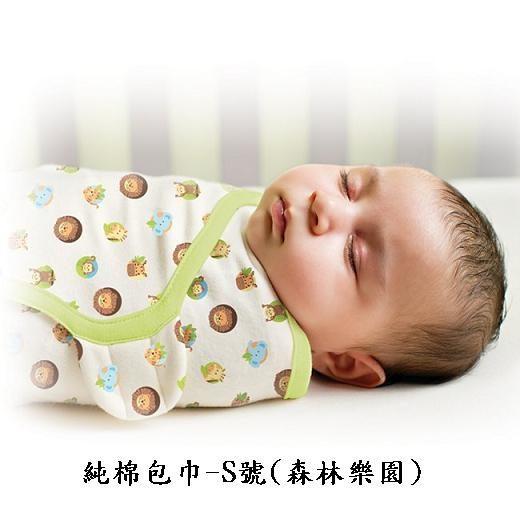 美國 Summer Infant Swaddle Me 懶人育兒包巾-純棉薄款S號 型號 71490 森林樂園