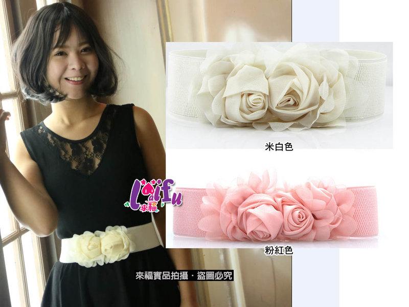★草魚妹★H4玫瑰腰帶鬆緊甜美腰封腰帶實拍,售價150元