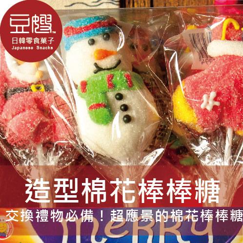 【豆嫂】馬來西亞零食 聖誕節造型棉花棒棒糖(隨機出貨)