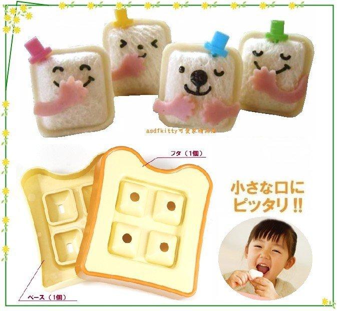 asdfkitty可愛家☆日本ARNEST 一口三明治切邊包餡器/口袋吐司壓模-不掉餡-保證日本正版