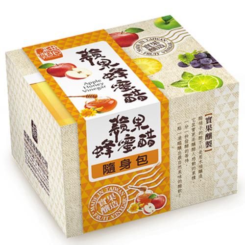 【上班這檔事力推】醋桶子果醋隨身包蘋果蜂蜜醋(33ml)10入/盒