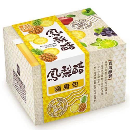 【上班這檔事力推】醋桶子果醋隨身包鳳梨醋(33ml)10入/盒