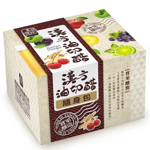 【上班這檔事力推】醋桶子果醋隨身包-漢方油切醋(33ml)8入/盒