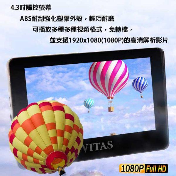 VITAS X4000 4.3吋觸控 MP5 16G~多媒體播放器/MP4隨身聽/MP3隨身聽 可換電池