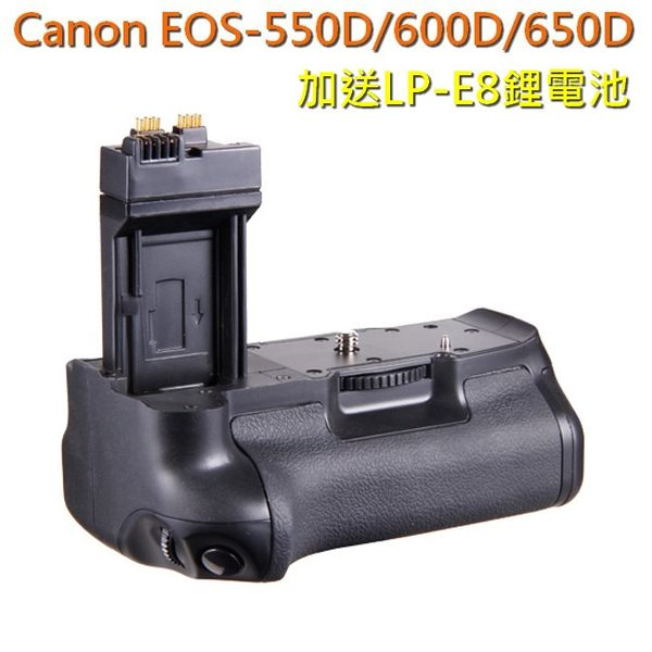 【加送LP-E8 鋰電池】Canon EOS 600D 550D 650D 700D Kiss X4 X5 相容原廠 BG-E8手把