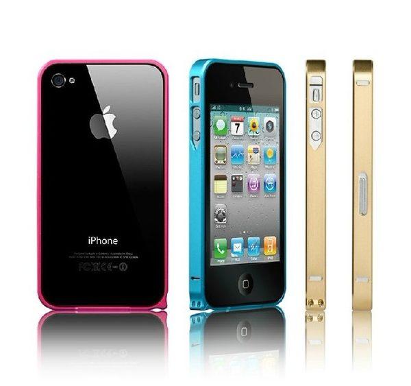 【送螢幕保護貼】iPhone 4 iPhone 4S 0.7mm超薄金屬保護框 金屬邊框 保護殼 保護套 外殼