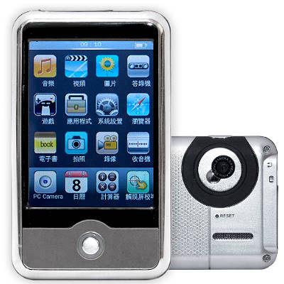 【送超薄行動電源】觸控帝國 2.8吋可拍照觸控式MP5 8GB~MP4隨身聽/MP3隨身聽
