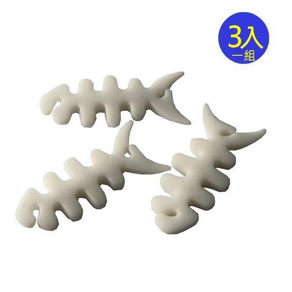【3入】魚骨頭收線器 耳機繞線器 捲線器