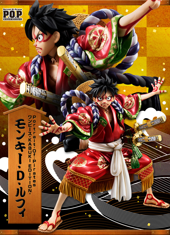 日版 限定版 POP 歌舞伎 魯夫 海賊王 KABUKI EDITION LIMITED EDITION P.O.P Portrait.Of.Pirates One Piece
