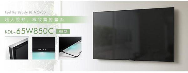 SONY 65型3D LED智慧型液晶電視(KDL-65W850C)(馬製)  停產