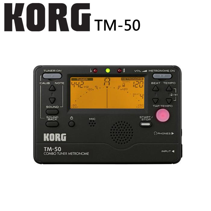 【非凡樂器】KORG TM-50 調音節拍器二合一/公司貨/可接耳機【黑色】