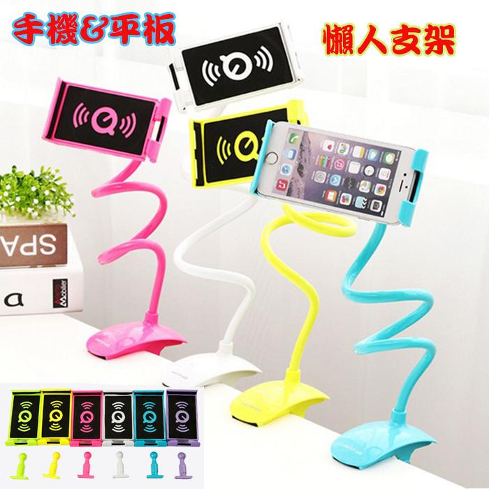tangyizi輕鬆購【DS124】兩用手機支架 平板支架 懶人夾子 懶人手機架 看片神器  iphone 三星 htc 車用支架