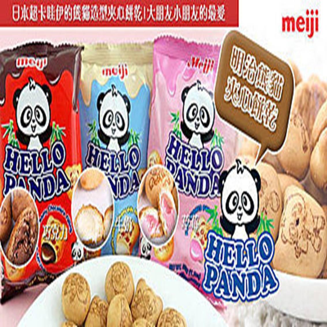 日本meiji明治貓熊夾心餅乾    【樂活生活館】