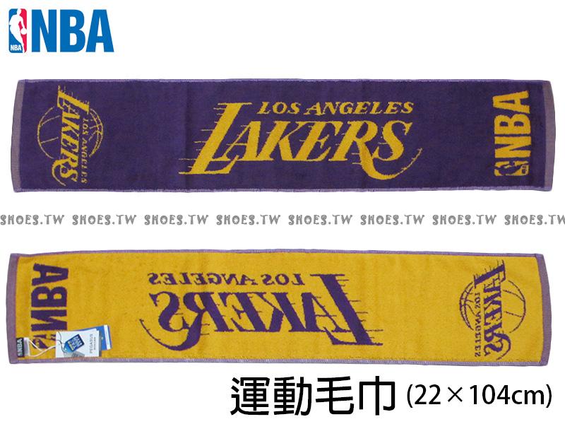 Shoestw【8531501-025】NBA毛巾 純棉 運動毛巾 長方巾 加油毛巾 22CMX104CM 湖人隊